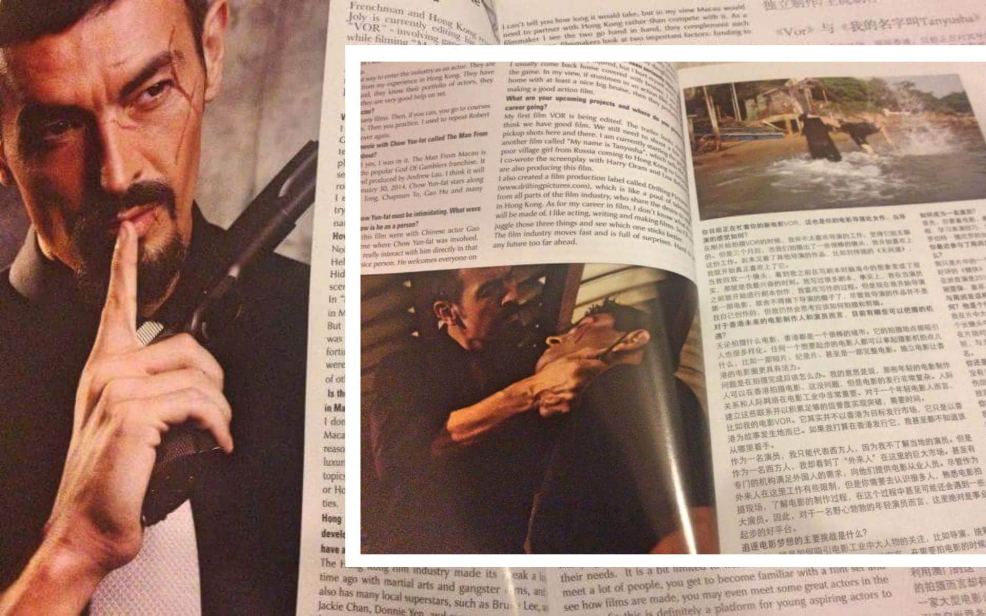 Philippe Joly - Interview in CGuide Magazine Macau