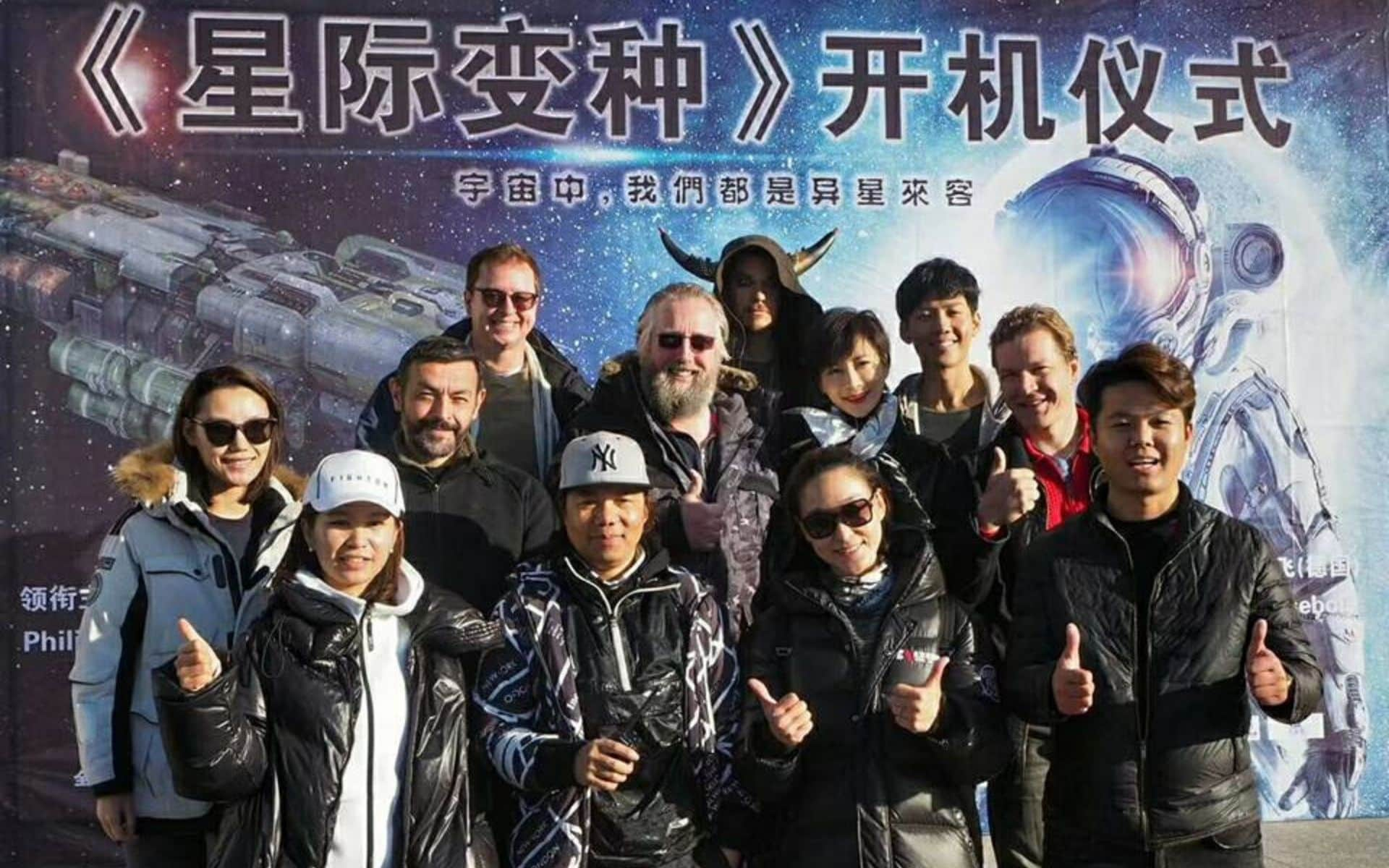 Philippe Joly - Opening Ceremony in China for sci-fi film Variant